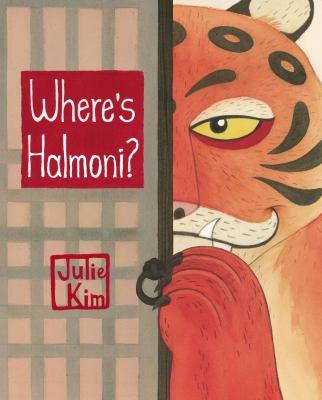 Where's Halmoni? image cover