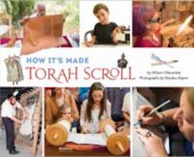 Torah scroll image cover