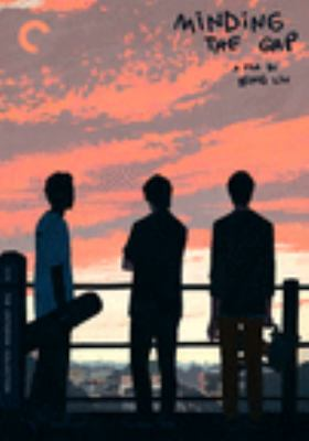 Minding The Gap image cover