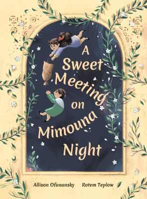 A sweet meeting on Mimouna night image cover