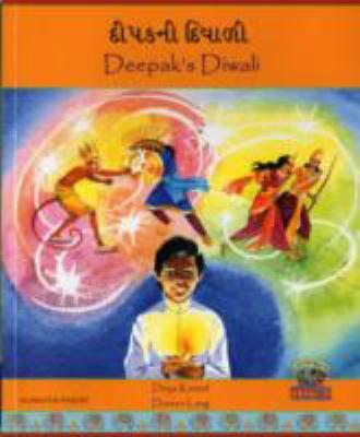 Deepak ni Diwali = Deepak's Diwali image cover