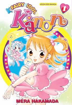 Fairy Idol Kanon, Volume 1 image cover