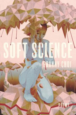 Soft Science image cover