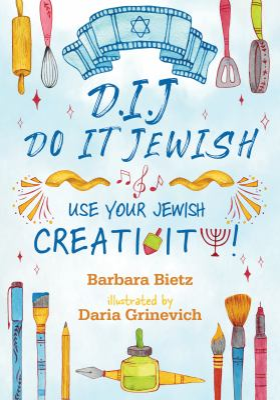 D.I.J., do it Jewish : use your Jewish creativity! image cover