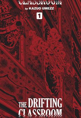 The Drifting Classroom image cover