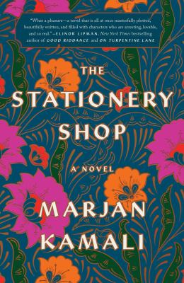 The Stationery Shop image cover
