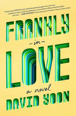 Frankly in Love image cover