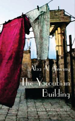The Yacoubian Building  image cover