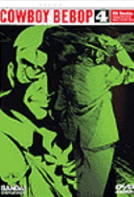 Cowboy Bebop  image cover