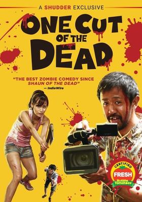 One cut of the dead image cover