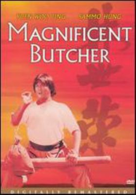 Lin Shirong (Magnificent Butcher) image cover