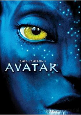 Avatar image cover