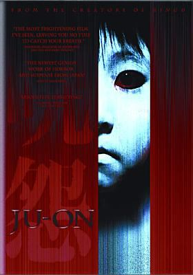 Ju-on (Grudge) image cover