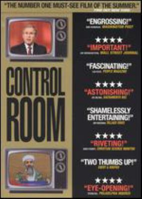 Control Room image cover