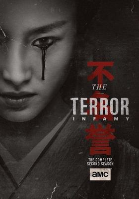 The Terror. The complete second season, Infamy image cover