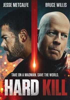Hard Kill image cover