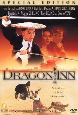 Xin Long men ke zhan (Dragon Inn) image cover