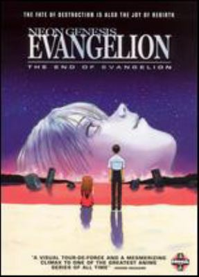 Neon Genesis Evangelion: The End of Evangelion image cover