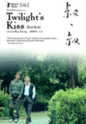 Twilight's Kiss (Suk Suk) image cover