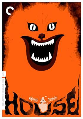 Hausu (House) [Japanese] image cover