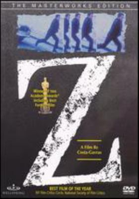1969:  Z image cover