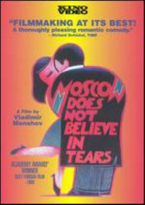 1980:  Moscow Does Not Believe in Tears  image cover