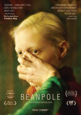 Beanpole image cover
