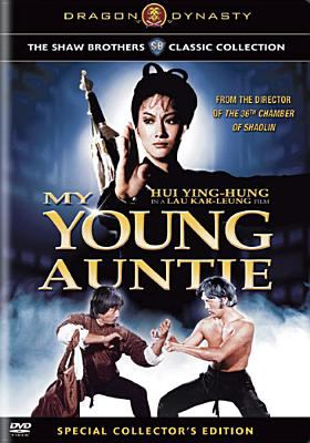My Young Auntie image cover