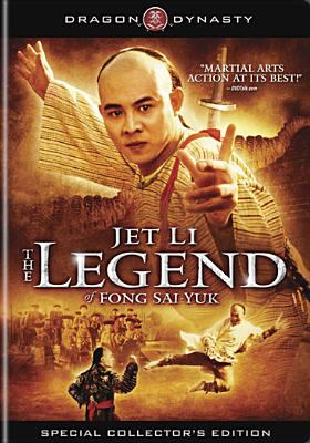 The Legend of Fong Sai-Yuk image cover