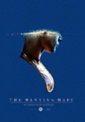 The wanting mare image cover