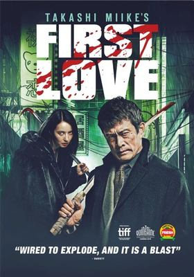 First Love image cover