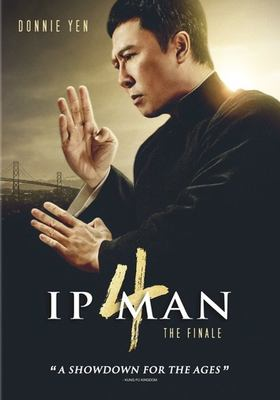 Ip Man 4 The Finale image cover