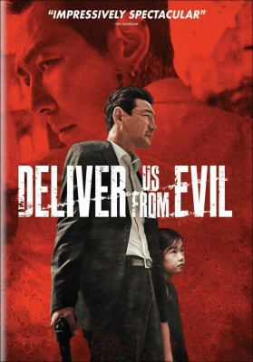 Deliver Us from Evil image cover