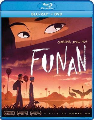Funan image cover