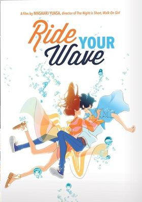 Ride Your Wave image cover