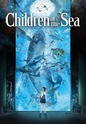 Children of the Sea image cover