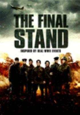 The Final Stand image cover