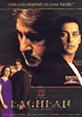 Baghban image cover