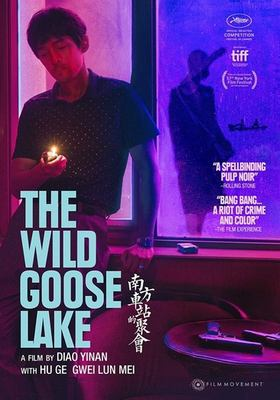 The Wild Goose Lake image cover