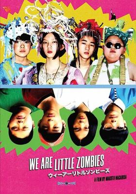 We are Little Zombies image cover