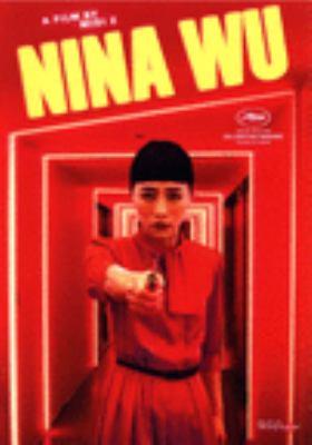 Nina Wu image cover