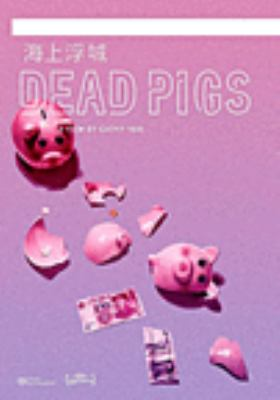 Dead pigs image cover