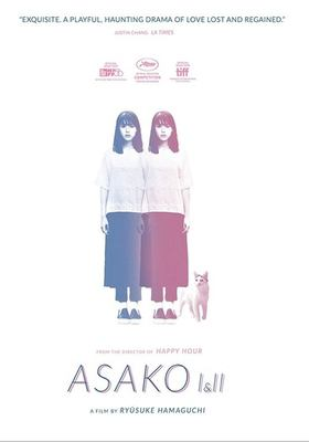 Asako I & II image cover