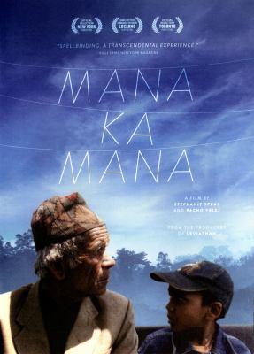 Manakamana image cover