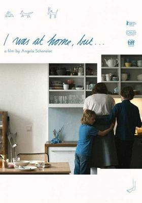 I was at Home, but... image cover