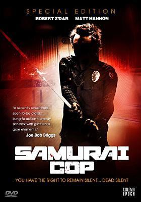 Samurai Cop image cover