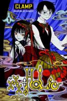 Cover image for Xxxholic