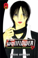 Cover image for The wallflower