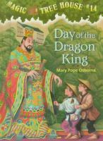 Cover image for Day of the Dragon King