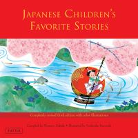 Cover image for Japanese children's favorite stories